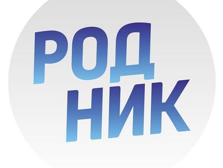 """День открытых дверей в техникуме """"Родник""""!"""