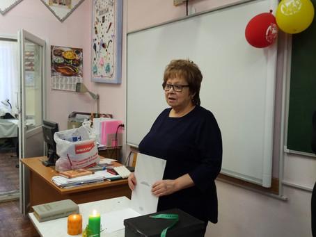 """""""Святочные гадания"""""""