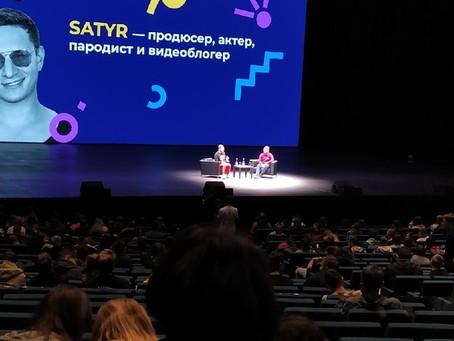 Образование и карьера на Урале 23.11.2019