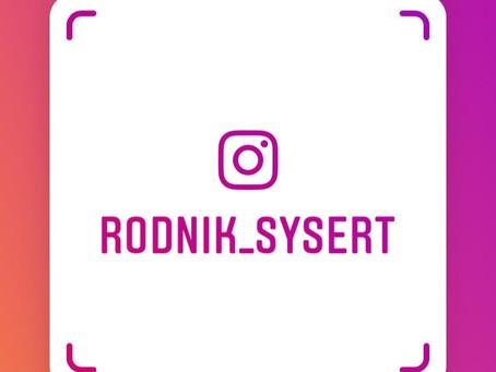 Теперь в Instagram