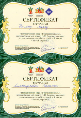 Фотин_Александрова-1.jpg