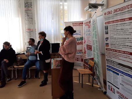 Встреча с представителями регионального общественного фонда Свердловской области «Новая жизнь»