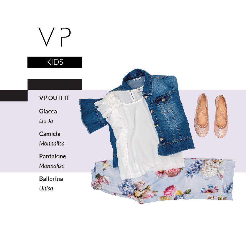 outfit_kids_2