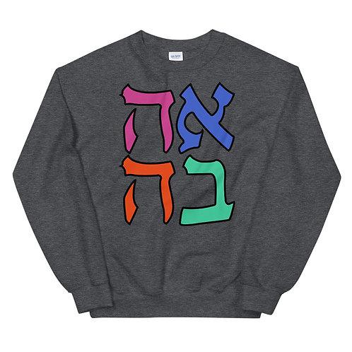 Ahava Sweatshirt