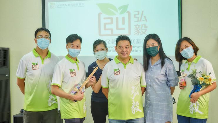「G·STEAM 環保教育基地」開放日