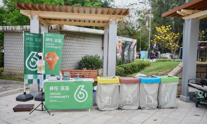 上水鄉「智能回收」推廣日