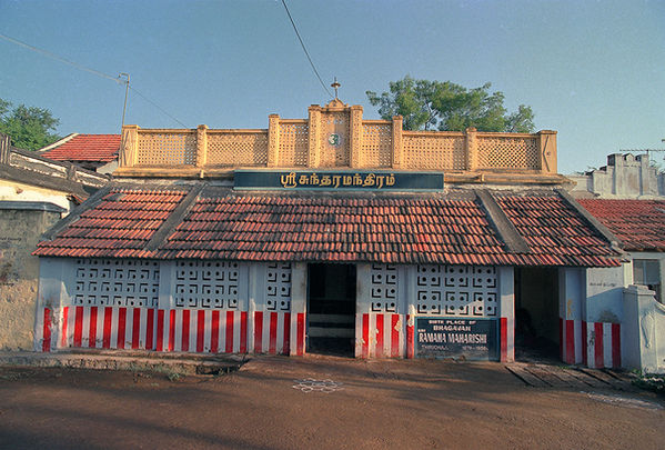 thiruchuli-house-birth-place-of-bhagavan
