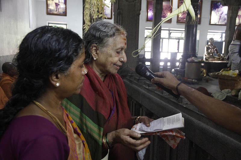 68Aradhana deBhagavan
