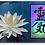 Thumbnail: Тетрадь на скрепке Рэйки