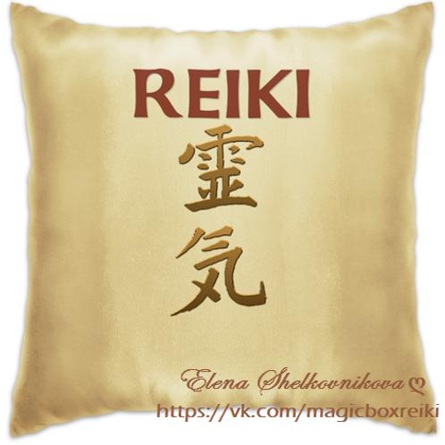 Волшебная подушка Рэйки