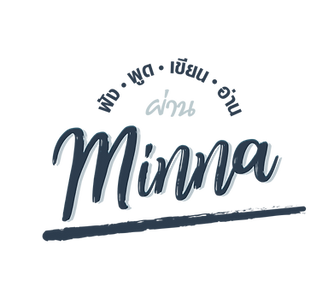 Course_Logo 2_Minna-10.png