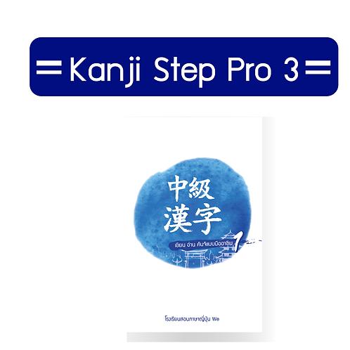 Kanji Step pro 3