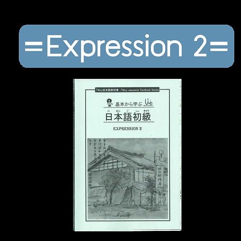 คอร์สสนทนา ระดับ Expression 2 (ระบบสอนสด)