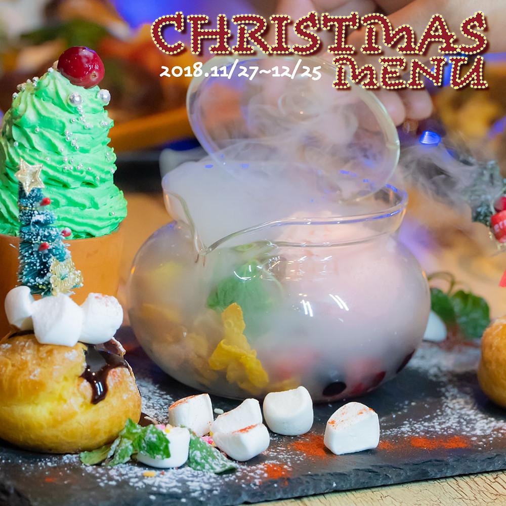 スモーク香るクリスマススイーツ