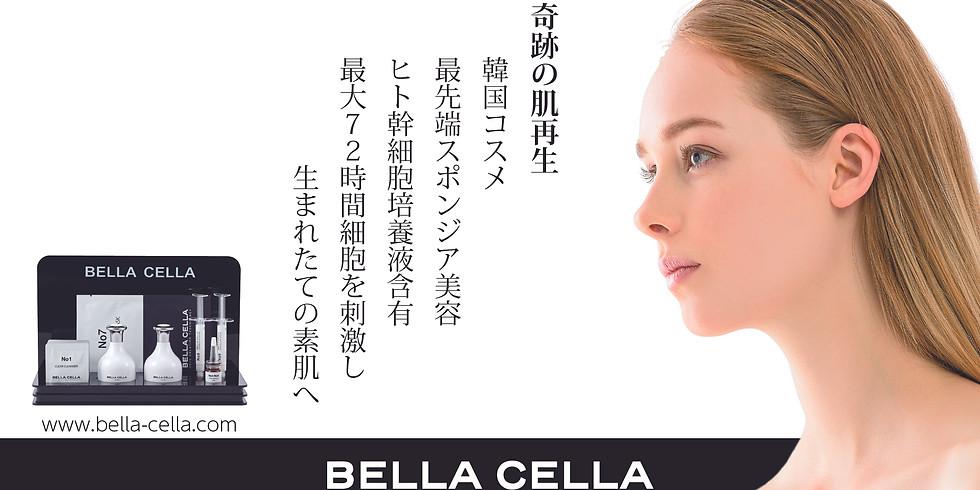 BELLA CELLA(ベラセーラ)特別体験会
