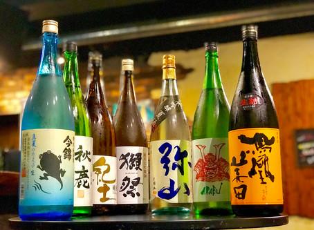 【割引のお酒 日本酒🍶】