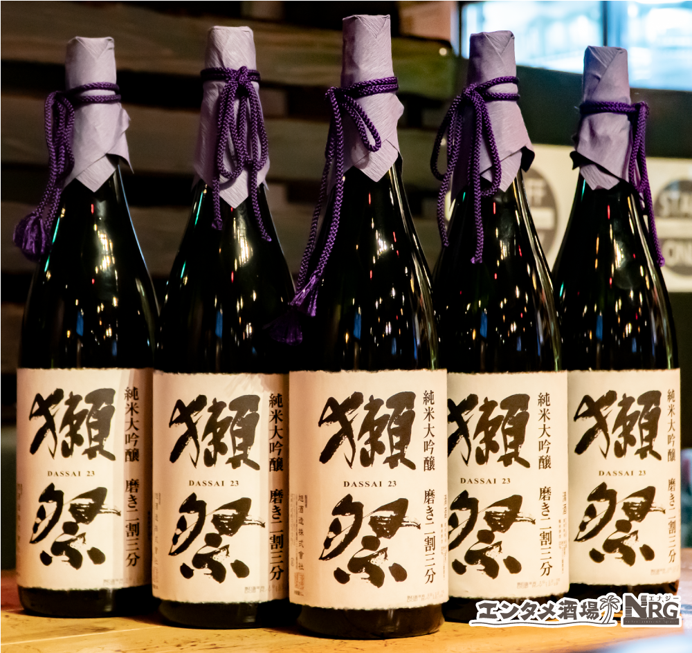 獺祭 日本酒 エナジー