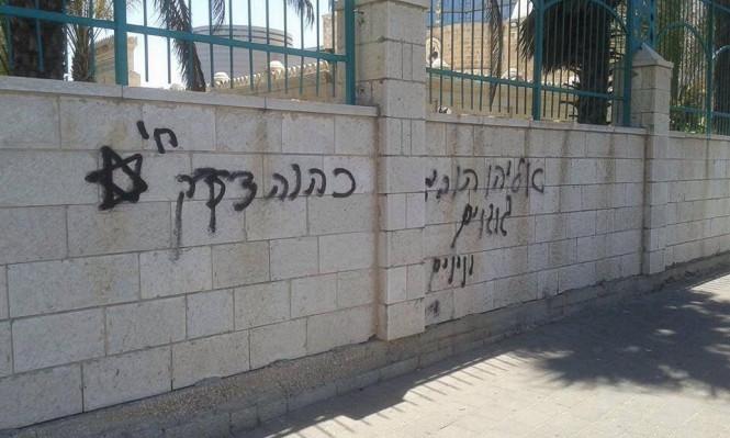 الاعتداء على مسجد حسن بيك يافا