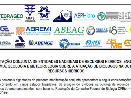 Manifesto Conjunto pela Seriedade na Outorga de Recursos Hídricos