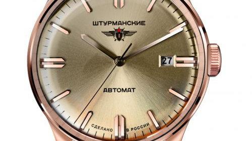 Sturmanskie Gagarin Vintage classic automaticc