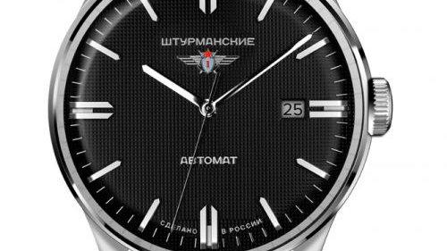 Sturmanskie Gagarin Vintage classic automatic
