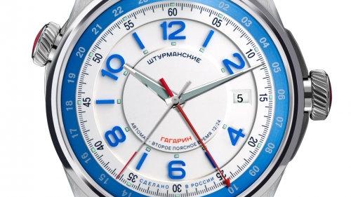 Sturmanskie Gagarin Sports 24h automatic