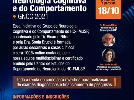 Inscrições abertas: Curso 'Atualização em Neurologia Cognitiva e do Comportamento' do GNCC