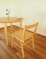 umebachi-chair.jpg