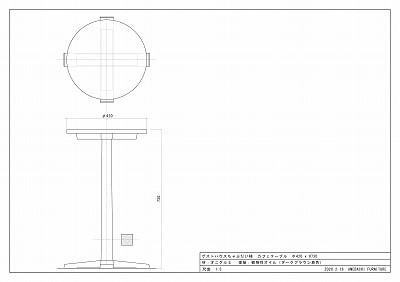 ご提案したカフェテーブルの図面