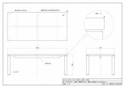ヤマザクラで制作したダイニングテーブルの図面