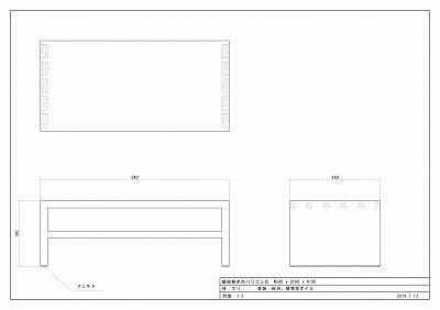 蟻組み継ぎのパソコン台の提案図面