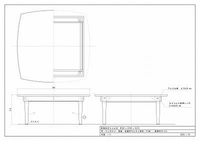 胴張形のちゃぶ台の製作図面