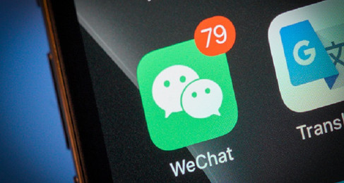 CHINESE APPS BAN – LEGALITY IN DOMESTIC AND INTERNATIONAL LAW