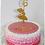 Thumbnail: CakeTopper -Ballerina