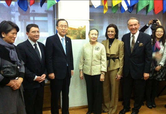 SG Ban Ki Moon Visit to UNWTO HQs.jpg