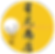 hoshimoto-HP-家紋1.png