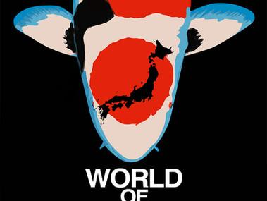 Welcome To World Nishikigoi