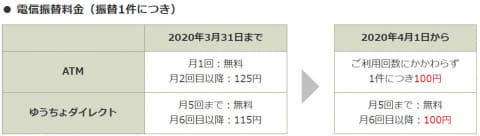 yu02_s.jpg