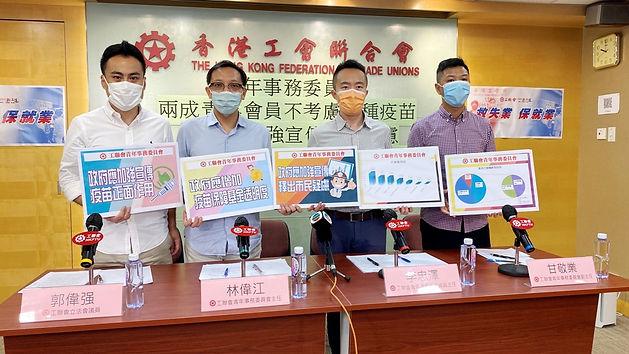 20210616_疫苗記招1.jpg