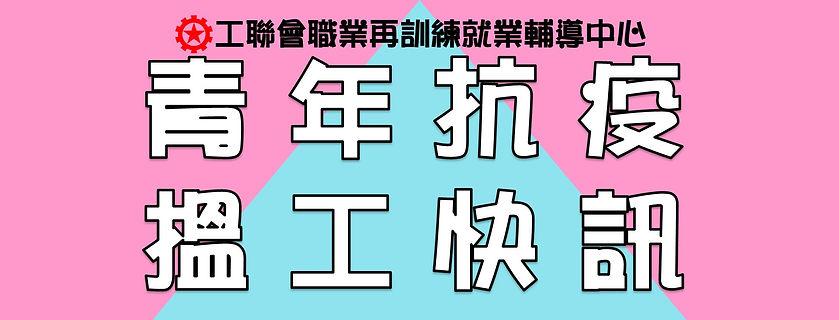 app super banner.jpg