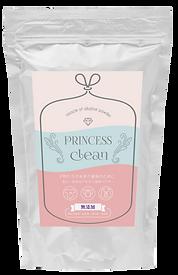 プリンセスクリーン洗濯・除菌・消臭