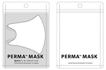 PERMA抗菌マスク アンチバクテリアマスク