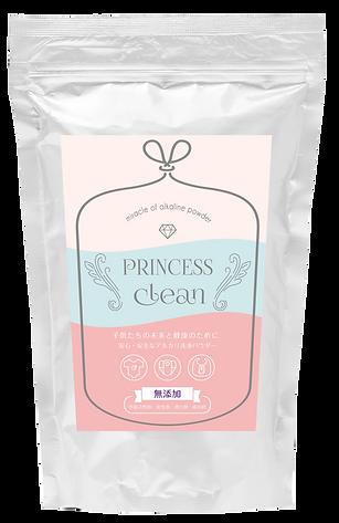 PrincessClean.png