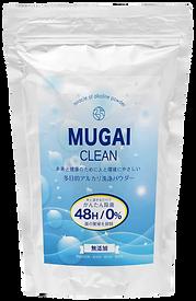 除菌・消臭MUGAI CLEAN