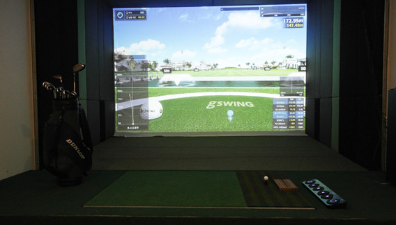Virtual golf 2