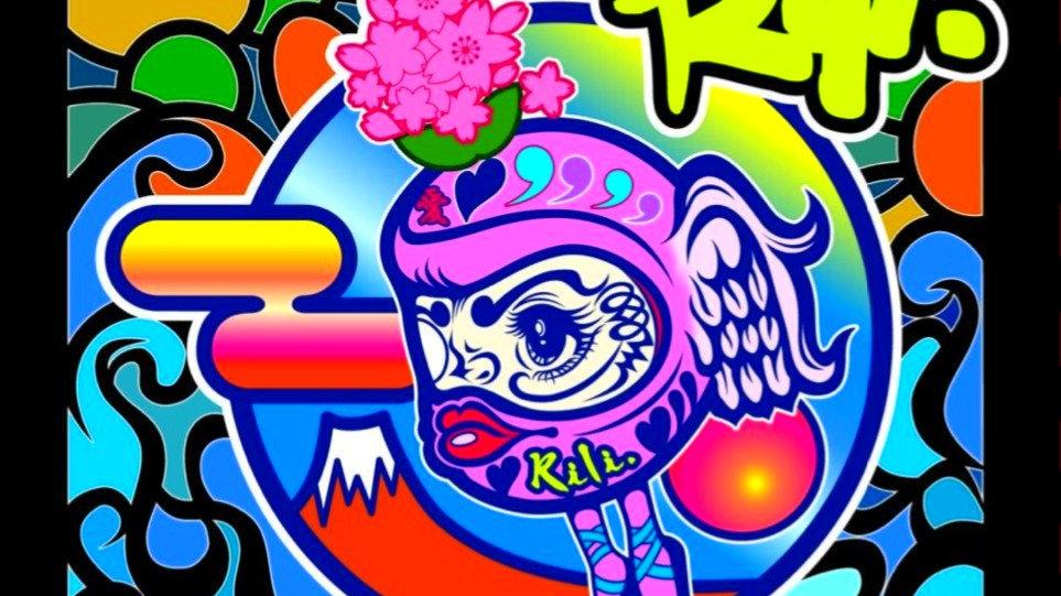 【Japan Expo in Pari's 2019 version】寝たきりイラストレーターflatmanデザインのCD