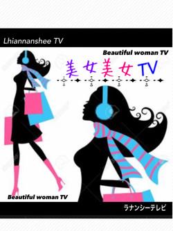 美女美女TV