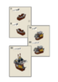 KleinRuderboot_Instructions_Preview.png