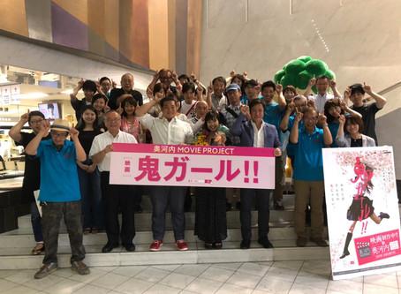 千早赤坂村役場・河内長野市市役所への表敬訪問