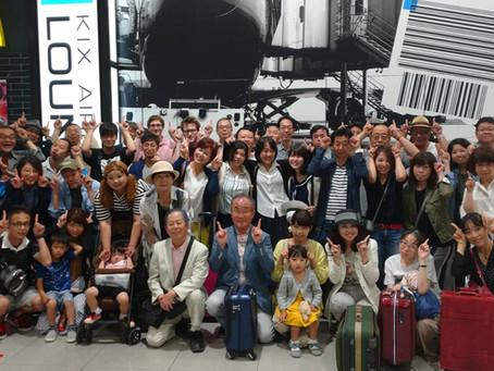 関西国際空港 クランクアップ!!